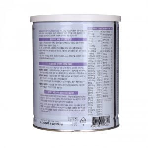 Sữa Hikid Premium (hộp 600g)