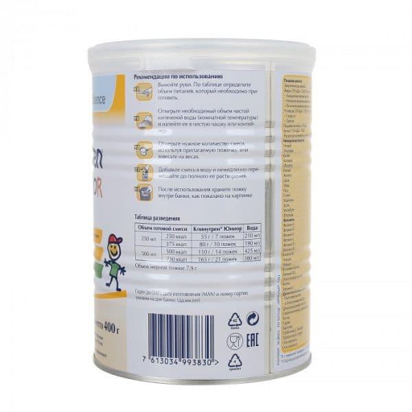 Sữa béo Nga Clinutren Junior (hộp 400g)